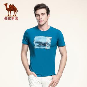 Camel/骆驼 X6B276426