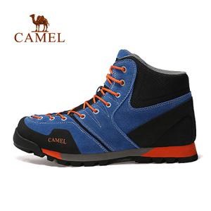 Camel/骆驼 A632036195