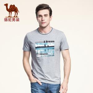 Camel/骆驼 X6B297222
