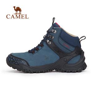 Camel/骆驼 A632302265
