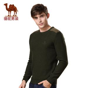 Camel/骆驼 D5H256412