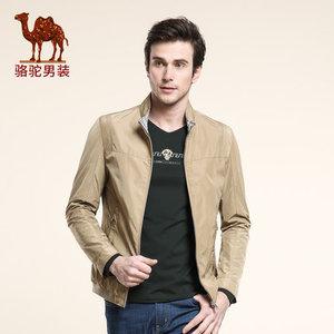 Camel/骆驼 X6F093083