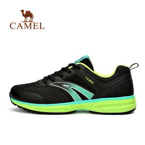 Camel/骆驼 A622345125