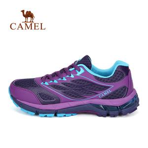 Camel/骆驼 A63384602