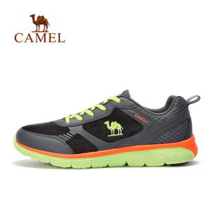 Camel/骆驼 A622397205