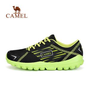 Camel/骆驼 A63119607