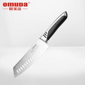 Omuda/欧美达 GJ208