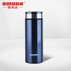 Omuda/欧美达 OSB809