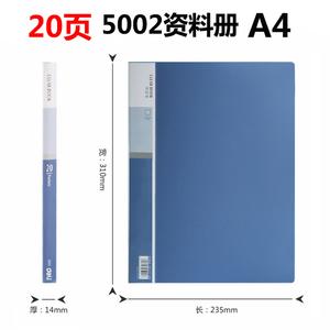 Deli/得力 5002