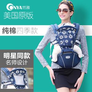 ONYA/然雅 Y110C2