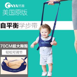 ONYA/然雅 F004-A