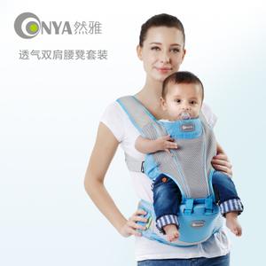 ONYA/然雅 Y100C