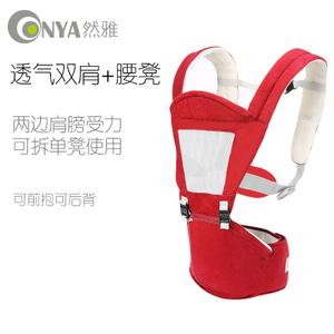 ONYA/然雅 Y100C2
