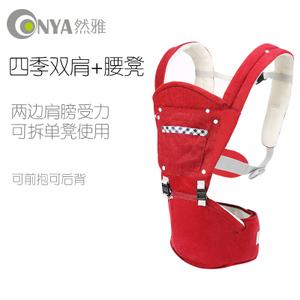 ONYA/然雅 Y100C3