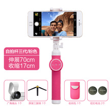 摩米士 MOMAX-Selfie-Hero-70cm