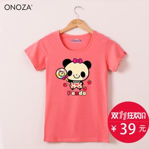 ONOZA ZC15001W689
