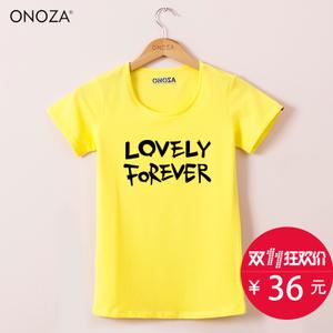 ONOZA ZA16031155