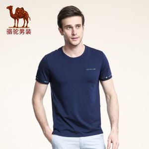 Camel/骆驼 X6B355269