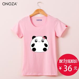 ONOZA ZC15001E094
