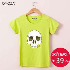 ONOZA ZC15001E047