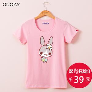 ONOZA ZC15001G063
