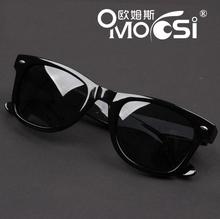 Omoosi/欧姆斯 2140