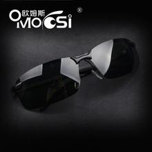 Omoosi/欧姆斯 3043c