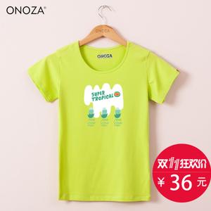 ONOZA ZC15001W419