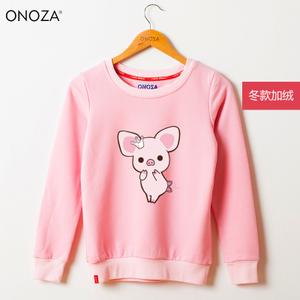 ONOZA ZC15001W031