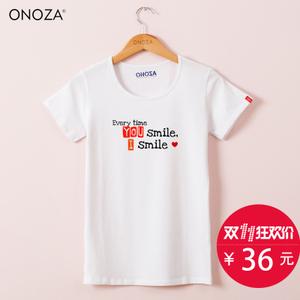 ONOZA ZC15001W404