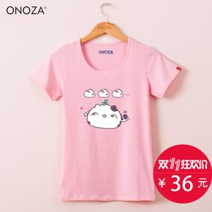 ONOZA ZA16031149