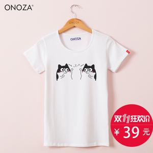 ONOZA ZA16031092