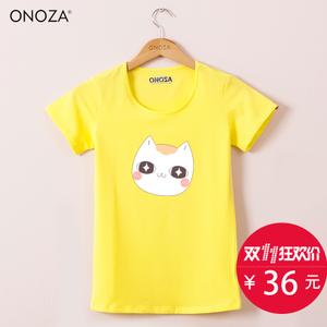 ONOZA ZC15001W482