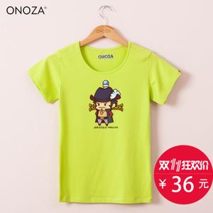 ONOZA ZC15001W373