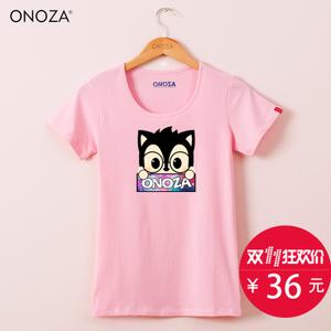 ONOZA ZC15001W423