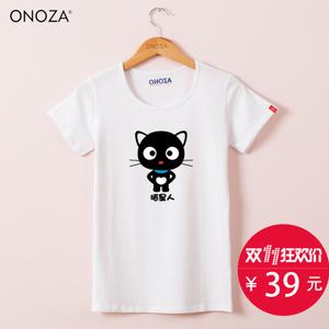 ONOZA ZC15001W460