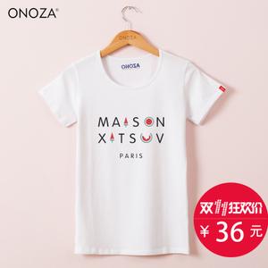 ONOZA ZC15001W968