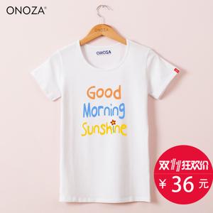 ONOZA ZC15001W509