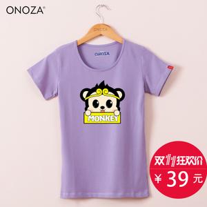 ONOZA ZC15001W461