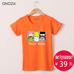ONOZA ZA16031111
