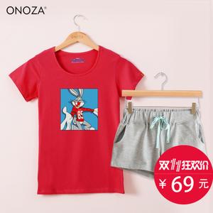 ONOZA ZA16031187