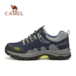 Camel/骆驼 A632330405