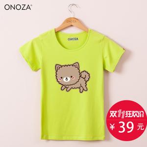 ONOZA ZC15001J002
