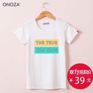 ONOZA ZA16031106
