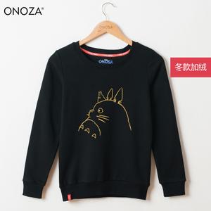 ONOZA ZC15001M628