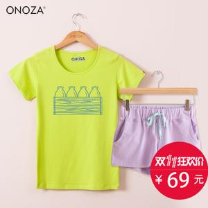 ONOZA ZA16031188