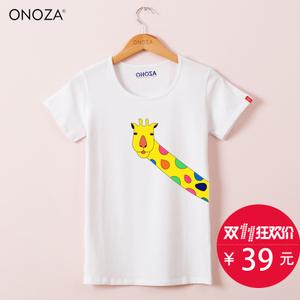 ONOZA ZC15001G070