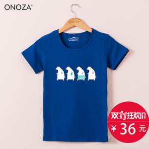 ONOZA ZC15001W972