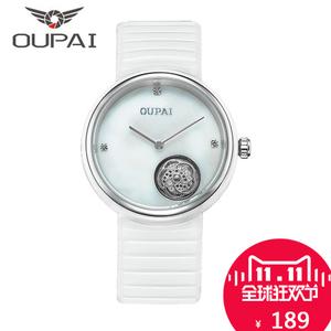 欧派(手表) OP14035