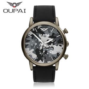 欧派(手表) OP14001